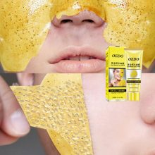 Remove Blackhead Mask Shrink Pore